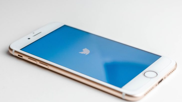 Twitterでハッシュタグを付ける時のコツ【Social Bearing】