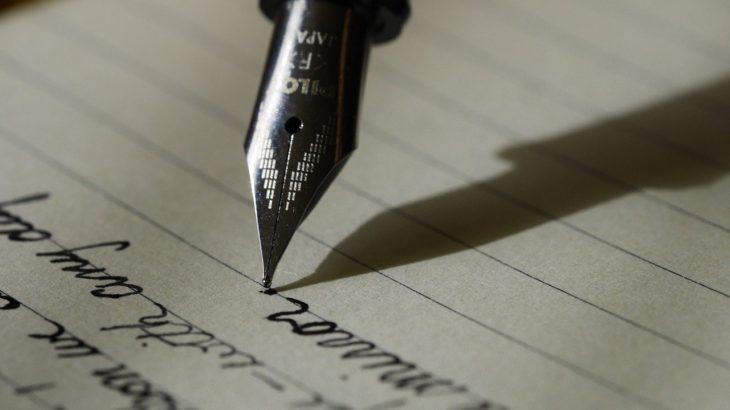 字を綺麗に書けるようになる方法【たった数時間の練習でも効果有り】
