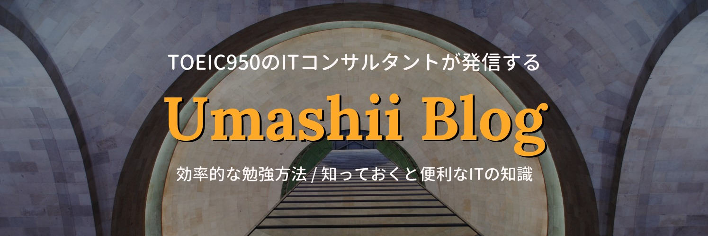 shikafo blog